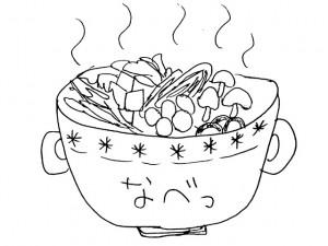 暑い…しかしっ鍋!!