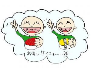 ☆回転寿司☆