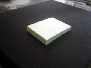 便利な包み紙