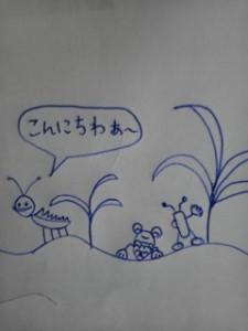 草むしり☆