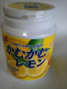 ☆かむかむレモン☆
