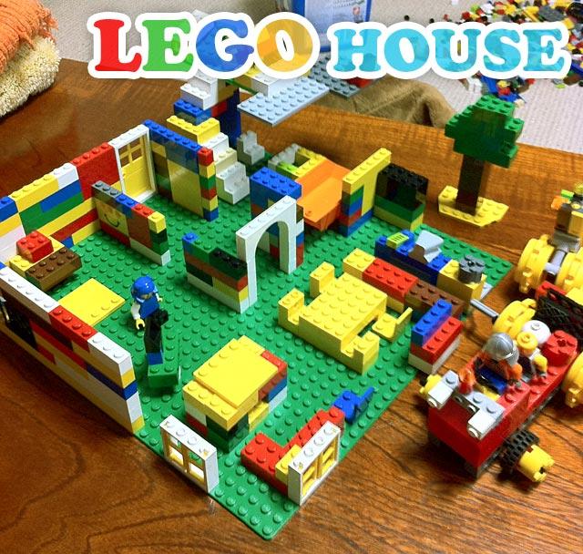 レゴハウス建設中!!