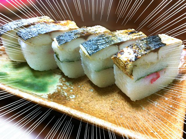 焼き鯖寿司を作ったどーっ!!!