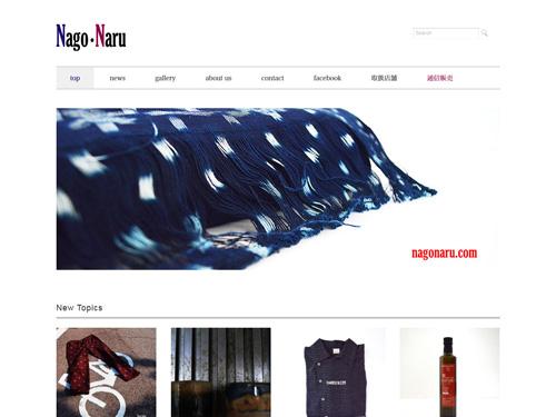 Nago・Naru様(ブログ)