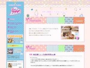 手作り雑貨 「L.F.H.」ホームページリニューアル完成☆