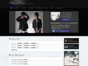 『Nineth Eriot』ホームページ完成!!