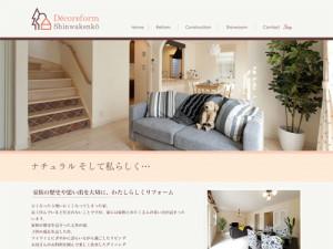 『進和建工株式会社』ホームページ完成!!