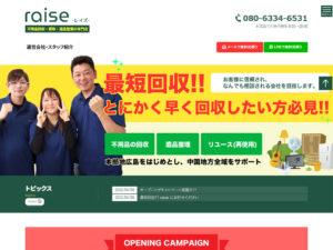 『raise』さんのホームページ完成!!